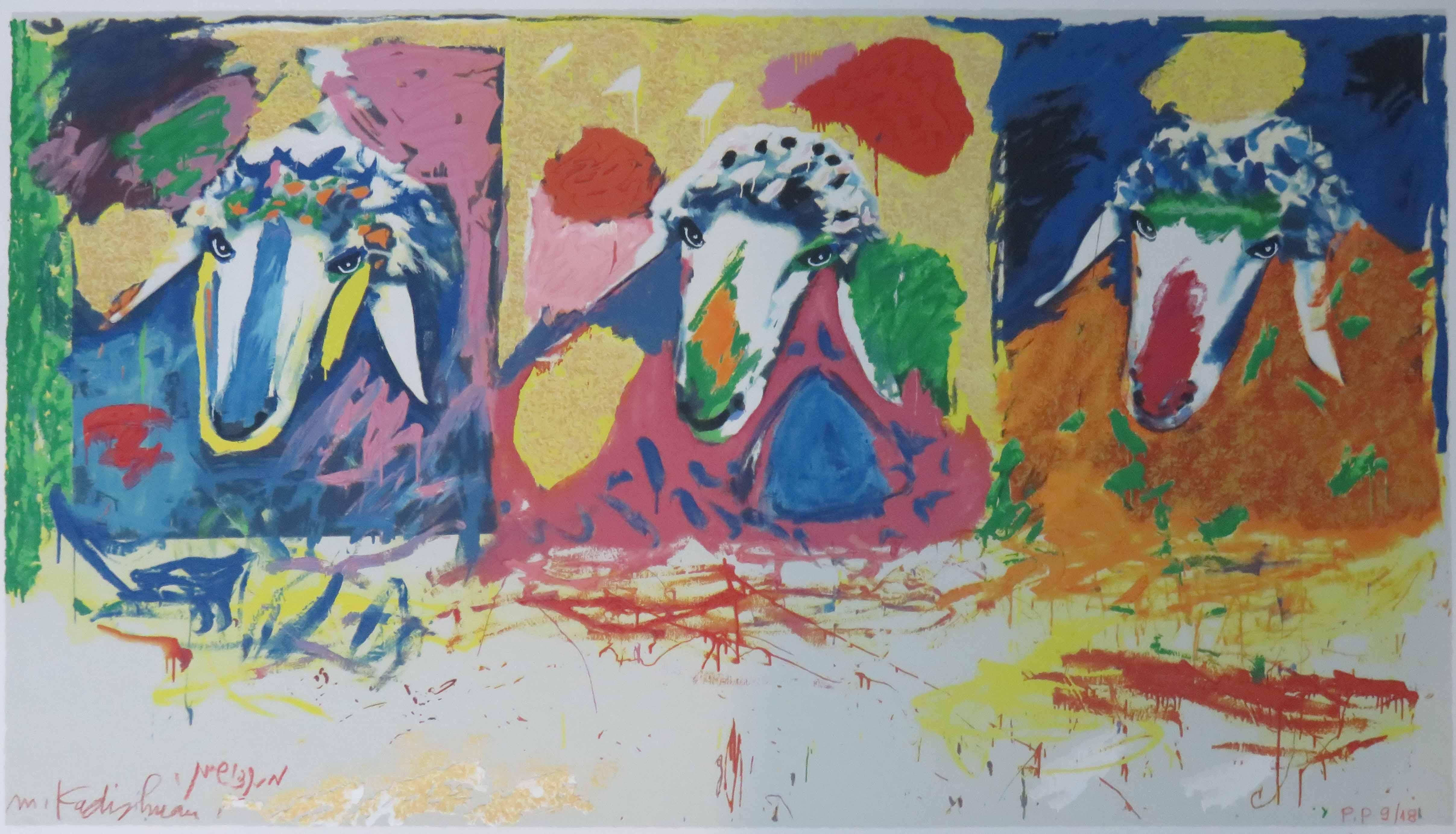 תוספת מנשה קדישמן - שלוש כבשים בזהב - ליטוגרפיה למכירה - הגלריה און ליין VJ-98